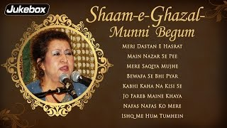 Shaam E Ghazal with Munni Begum | Sad Timeless Classics Ghazals | Musical Maestros