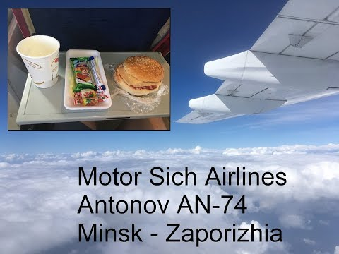 In-Flight Footage UR-74026 Motor Sich Airlines Antonov 74 Minsk to Zaporizhia and Trip Report