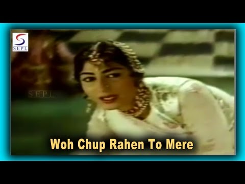 Woh Chup Rahen To Mere | Lata Mangeshkar | Jahan Ara @ Prithviraj Kapoor, Mala Sinha, Bharat Bhushan