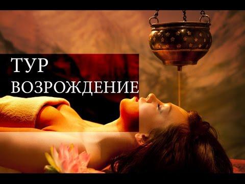 Оформление виз и страховок в Санкт-Петербурге от компании