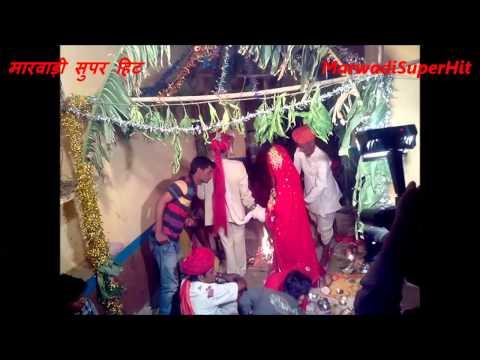 मारवाड़ी शादी Desi Marwadi Marriage Rajasthan