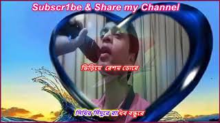 Ki Jala Diye Geli Morey - karaoke by ALI HD Video✅