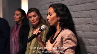 Rim Battal - Les Marocaines - Maison de la Photographie