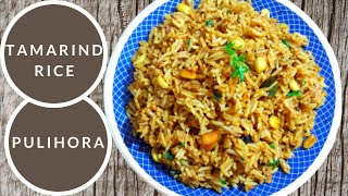 Tamarind Rice recipe   pulihora recipe   how to make andhra style tamarind rice   इमली चावल