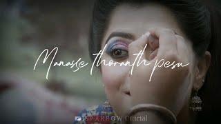 Nee Irukkum Idam | Aattakari Maman Ponnu | IlayaRaja | Tamil Love Feel WhatsApp Status Video