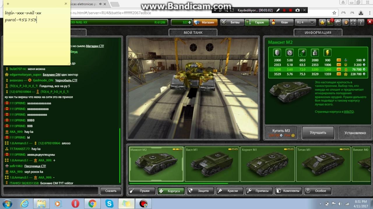tanki online login parolner