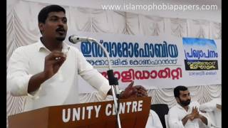Nahas on Islamophobia: Academic Conference Declaration & Website Launching