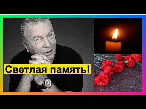 Умер  Анатолий Прохоров. Создатель мультсериала \