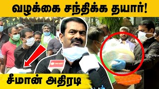 Corona Lock Down | Seeman NTK
