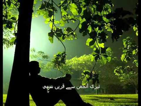 Meri Zindagi To Firaaq Hai - Peer e Kamil (S.A.W) - Ghazal - Urdu Hindi Poetry Shairy