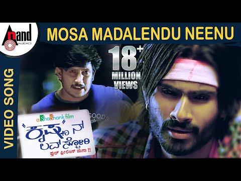 Krishnan Love Story | Mosa Madalendu Neenu | Kannada Video Song | Krishna Ajai Rao | Radhika Pandit