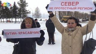 В Архангельске акция в поддержку Путина обернулась мусорным скандалом