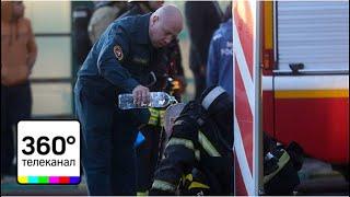 Пожар в РИО: люди и спасатели могли сгореть заживо при температуре 150 градусов