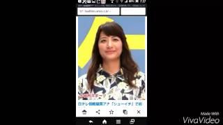 日テレ笹崎里菜アナ「シューイチ」で初レギュラー ホステスのアルバイト...