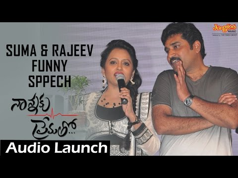 Suma & Rajeev Kanakala comedy || Nannaku Prematho Audio Launch || Jr Ntr, Rakul Preet