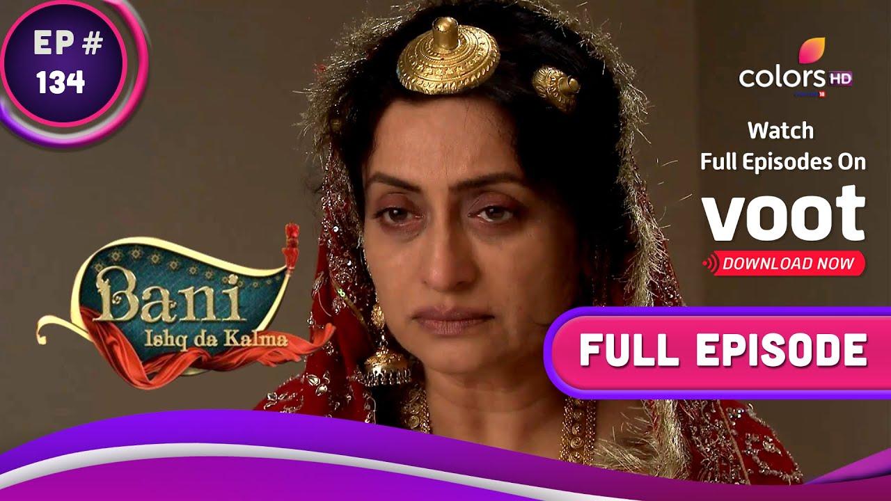 Download Bani - Ishq Da Kalma   बानी - इश्क दा कलमा   Ep. 134   Raano Meets Daarji   दारजी से मिली रानो
