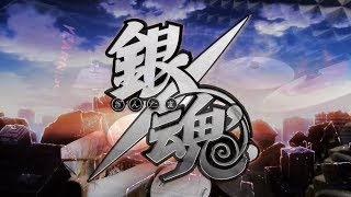 【銀魂 - 銀ノ魂編 OP2】Gintama Silver Soul - SPYAIR - I wanna be...を叩いてみた - Drum Cover