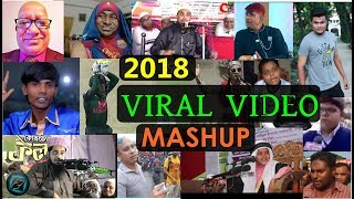 2018 Bangladeshi Viral Video Mashup by FBK | NEW BANGLA FUNNY VIDEO | FBKnEzaZ