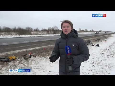 ДТП на окружной дороге Смоленска унесло жизни шестерых человек. Подробности