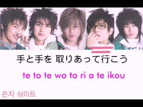 SS501 Lucky Days Kanji/Romji Lyrics