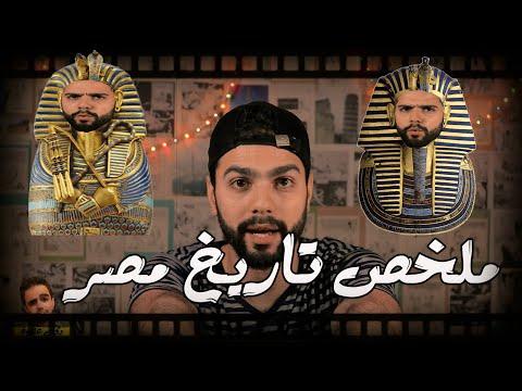 عشان تبقى مثقف في 10 أيام