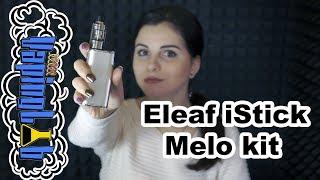 Eleaf iStick MELO + MELO 4 і трохи історії вейпинга