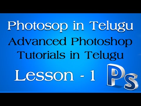 In telugu photoshop book pdf