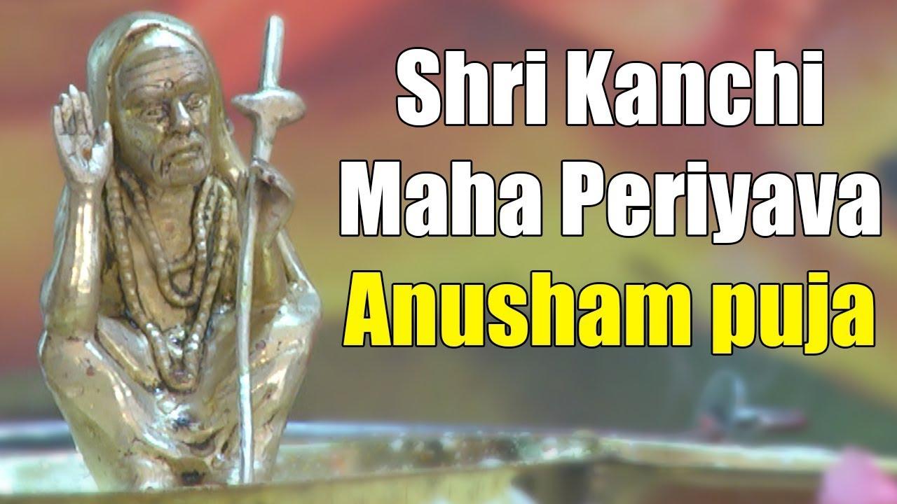Maha Periyava Anusham Puja