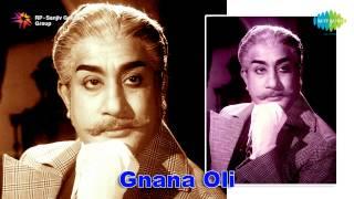 Gnana Oli | Devane Ennai song