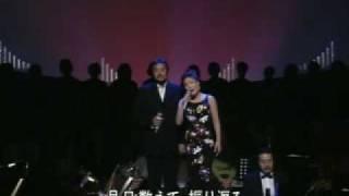 吉幾三 With キム・ヨンジャ 情炎