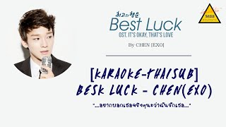 [Karaoke-ThaiSub] Best Luck - CHEN [EXO] (Ost.It's Okay,That's Love)