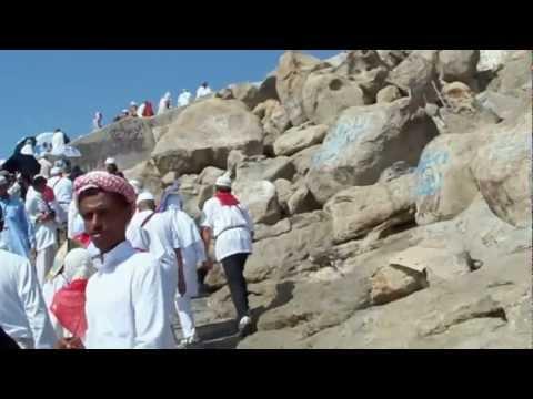 Hajj 2012 - Mount Arafat