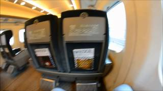 My First Shinkansen (Bullet Train) Trip in Japan: Tokyo to Kyoto
