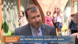 Մեկնարկել է Հայաստանի ազգային գրադարանային շաբաթը