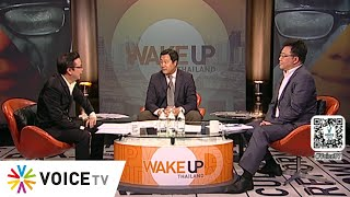 Wake Up Thailand ประจำวันที่ 5 กุมภาพันธ์  2563