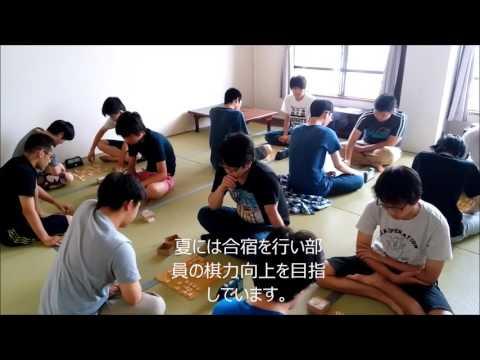 【近畿大学】囲碁将棋部2017