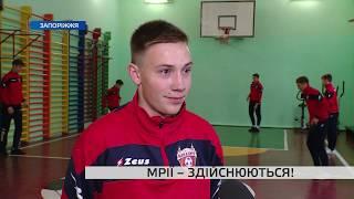 Талановитий запорізький футболіст здійснив мрію та зустрівся з гравцем збірної України з футболу