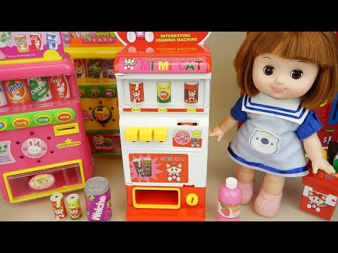 Baby doll Drinks vending machine and mart toys baby Doli play
