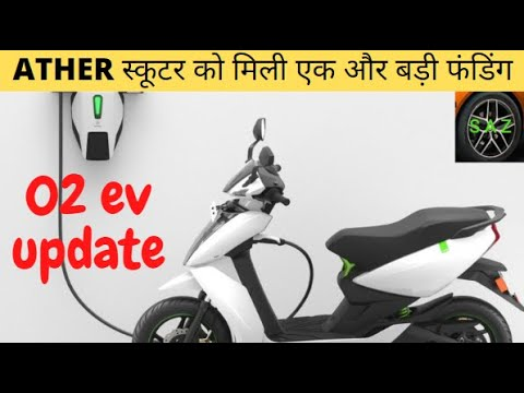 ather-energy-got-funding-again-||-chinese-auto-hold-in-india-||-ev-news-2020-||-singh-auto-zone-||