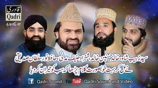 Khalid Hasnain Khalid , Syed Zabeeb Masood Shah ,  Hafiz Noor Sultan Siddiqui ,Shahzad Hanif Madni
