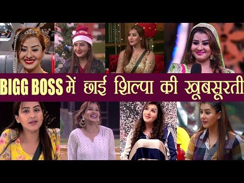 Bigg Boss 11: Shilpa Shinde's Natural Beauty wins heart inside house | FilmiBeat