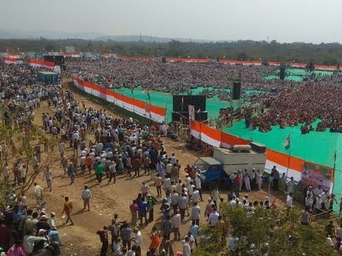 LIVE: Congress President Rahul Gandhi addresses Jan Aakrosh Rally in Valsad, Gujarat Mp3