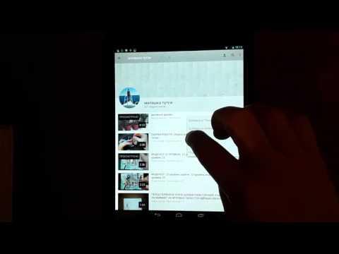 Как удалить видео на своем канале в ютубе