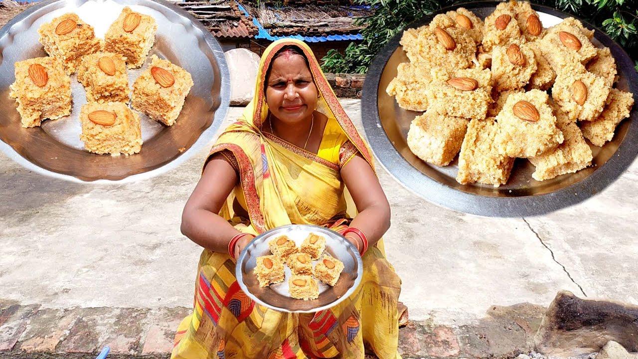 दूध और सूजी से बनाएं दानेदार बाज़ार जैसा मिल्क केक, कलाकंद बनाने की विधि   Milk cake recipe in hindi