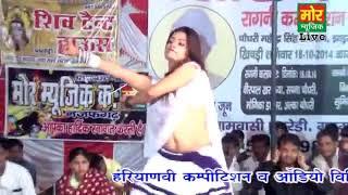 haryanvi sexy dance, monika, latest dance video, mor music company, pathredi by Neeraj kumar