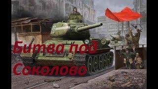 ФИЛЬМ О ВОВ 1941-1945