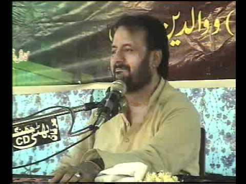 zakir saqlain abbas ghalo p 2 qiyamat khaiz majlis at och gul imam  masoma qum
