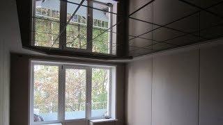 """Зеркальный потолок Mirror ceiling в """"хрущёвке"""" - замороченный жуть как!!!"""