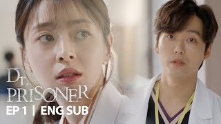 Nam Koong Min First Encounter With Kwon Na Ra [Doctor Prisoner Ep 1]
