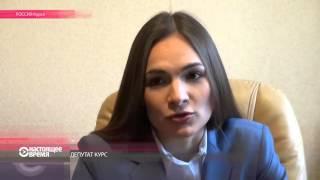 Враг народа Ольга Ли: уголовное дело против депутата в Курске